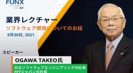 nguyên TGĐ FPT Japan