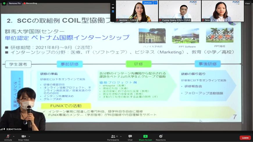 Họp báo ra mắt hệ thống kết nối đào tạo cho đại học do FUNiX cung cấp cho ĐH Gunma thu hút sự quan tâm của đông đảo đơn vị báo chí - truyền thông Nhật Bản.